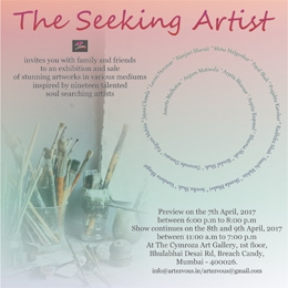 The Seeking Artist